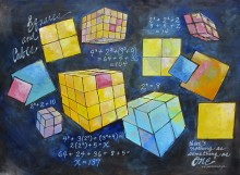 Cubes and Squares